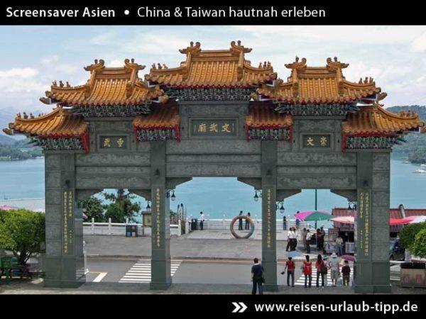 Screensaver Asien