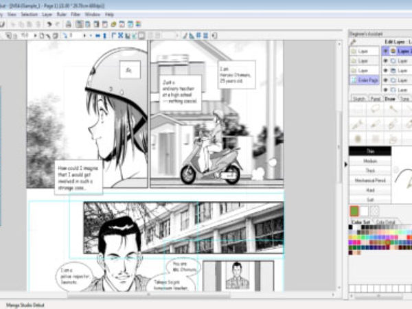 Manga Studio Debut Mac 4.0
