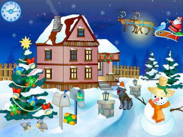 Christmas Yard Screensaver 1.0