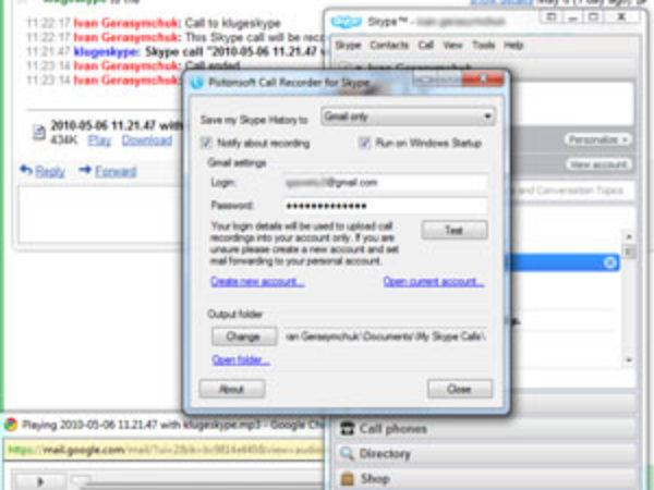 Pistonsoft Skype Recorder 1.2